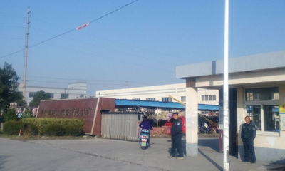 Qingdao Hongde Industry Co., Ltd - Soft-tiles.com